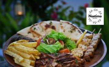 10 best greek restaurants in the world forumfinder Choice Image